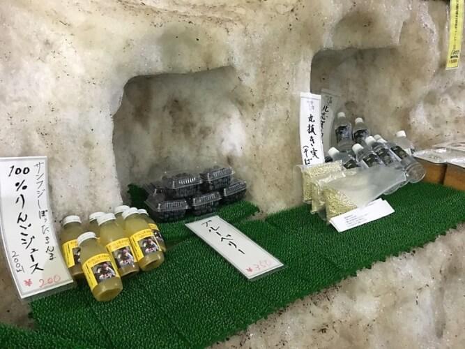 IMG_3925_天然雪の貯蔵庫 スノーパルで雪室コンビニ開催