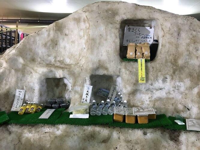 IMG_3927_天然雪の貯蔵庫 スノーパルで雪室コンビニ開催