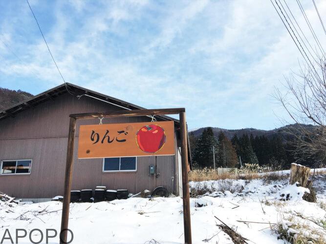 IMG_2732_りんご直売所の看板作成