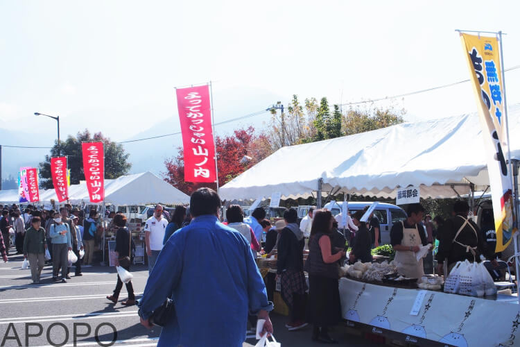PA180097_山ノ内町の秋の収穫祭「よってかっしゃい 山ノ内」