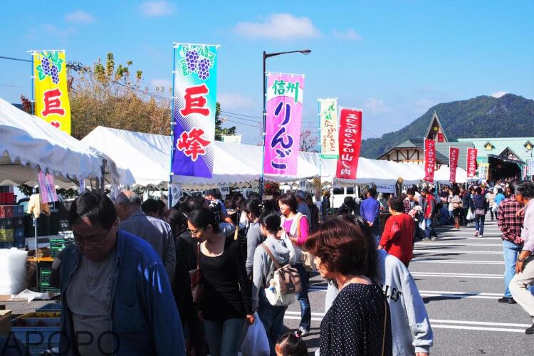 PA180103_山ノ内町の秋の収穫祭「よってかっしゃい 山ノ内」