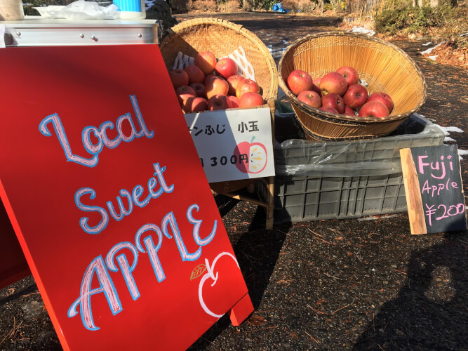 IMG_5049_上林温泉でりんご販売