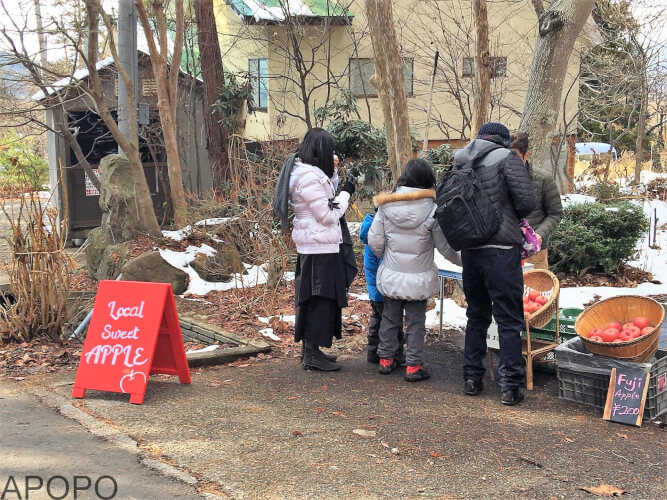 IMG_5050_上林温泉でりんご販売