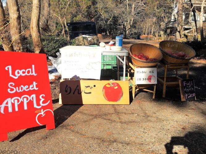 IMG_5051_上林温泉でりんご販売
